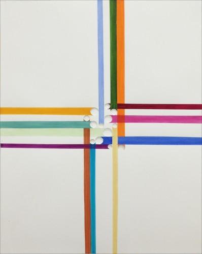 Sans titre 5, 2012 - Aquarelle sur papier 61 x 45,5 cm