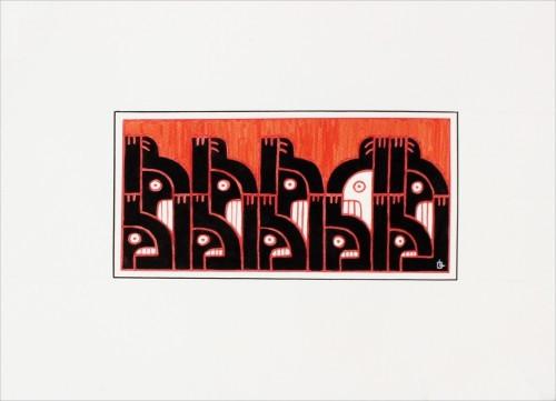 Sans titre 16 - 2013, mixte sur papier, 30 x 40 cm