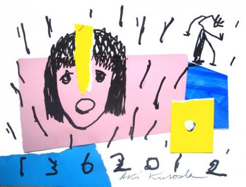 Sans titre - 2012, mixte sur papier, 24 x 32 cm