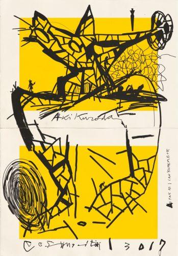 Sans titre - 2017, gouache sur papier, 151 x 106 cm