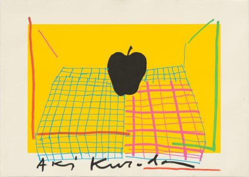Sans titre - 2017, mixte sur papier, 70 x 100 cm