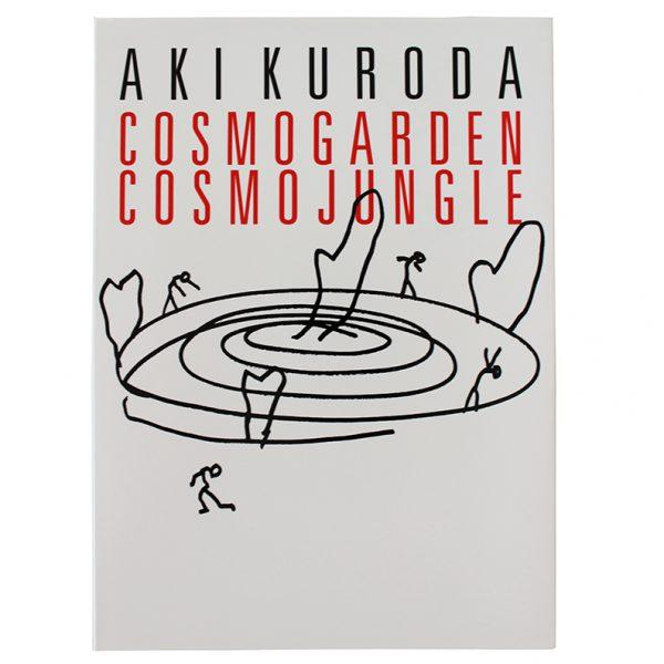 kur-cos1