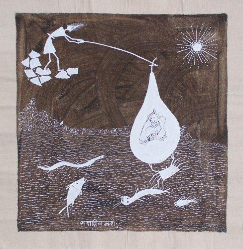 Sadashiv Soma Mashe - Sans titre, 2013, acrylique et bouse de vache, 38 x 37 cm